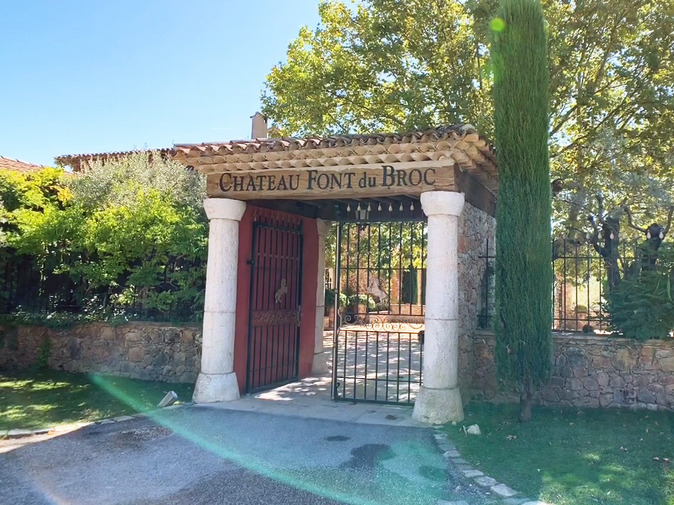Entrance to Chateau Font du Broc vineyard